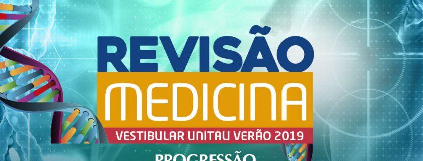 Inscrições abertas para a Revisão Medicina Unitau Verão 2019